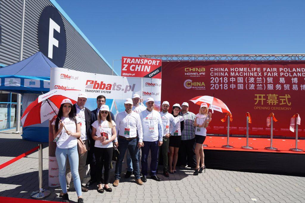 China Home Life Targi Producentów Chińskich Transport Kolejowy z Chin